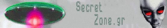 secretzonegr.jpg